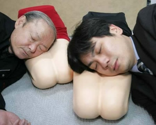 weird japanese stuff 1 Weird sh*t from Japan (28 Photos)