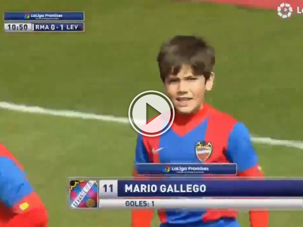 Best goals from Spain top children football tournament.