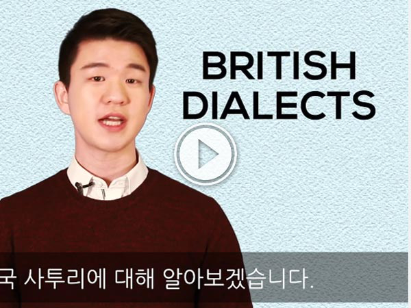 Video of a man from Korea trying to do British accents goes exactly as you'd think it would.