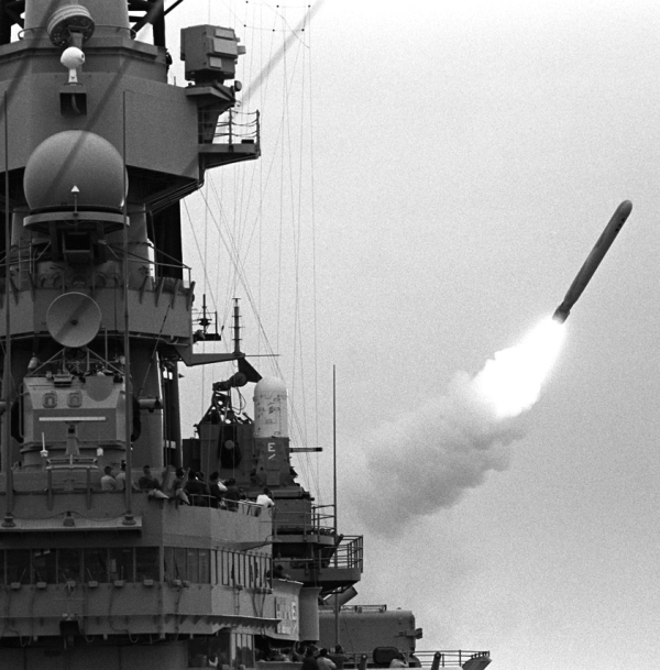 A surface to air missile launched from a warship!