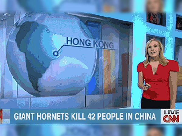 Hong Kong being shown as being in Africa on CNN.