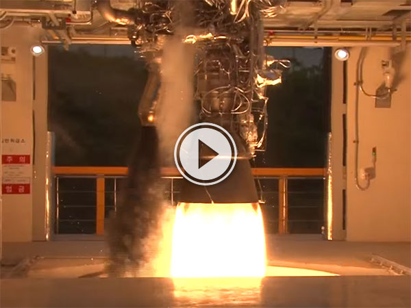Test fire of a 75-ton liquid-fuel rocket engine (Video)