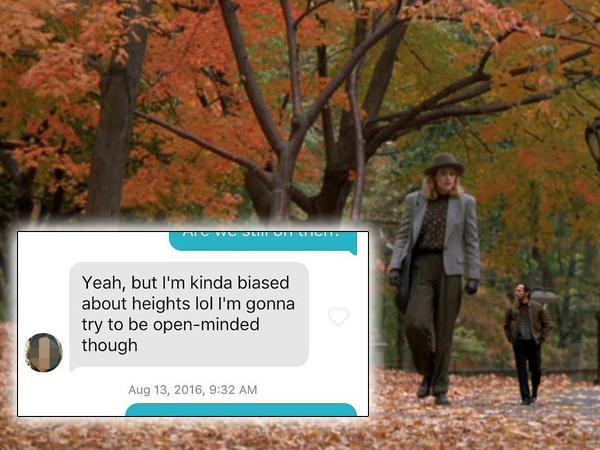 Open minded tinder