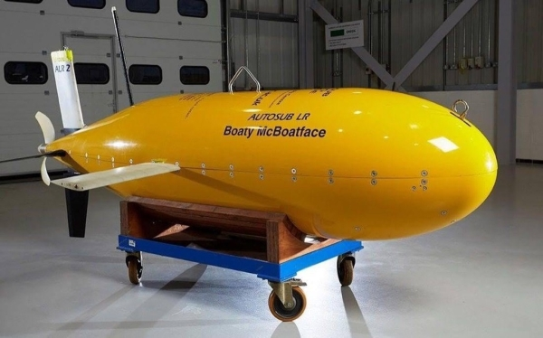 boaty mcboatface sets off on maiden voyage 23 Boaty McBoatface sets off on maiden voyage