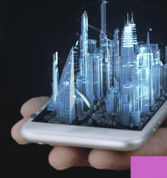 holograms on you iphone technology announced today 2113 Holograms on your iPhone technology announced today (8 GIFs)