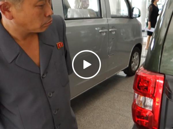 Take a look inside North Korean car dealership (Video)