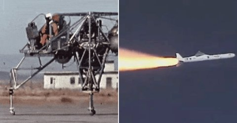 NASA has released test footage from its archive (15 GIFs)
