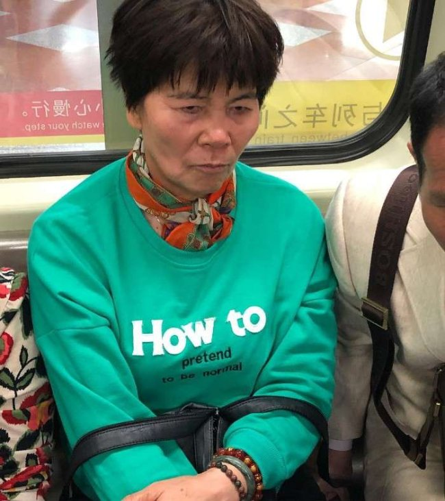 oh china you make no sense 4 Oh China, your clothes make no sense (40 Photos)
