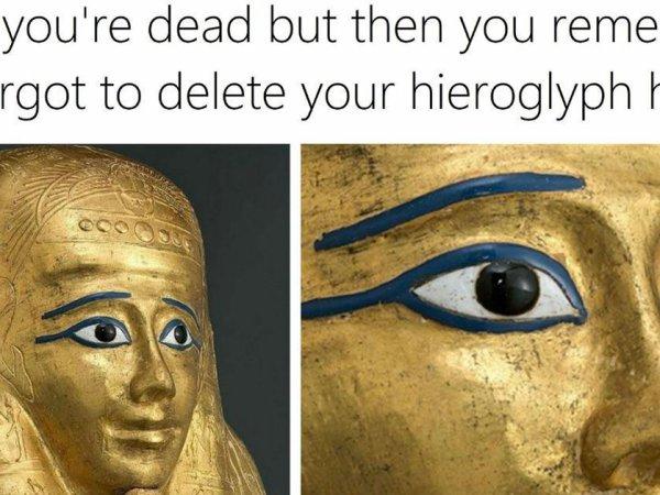Memes 2020 Dirty Funny