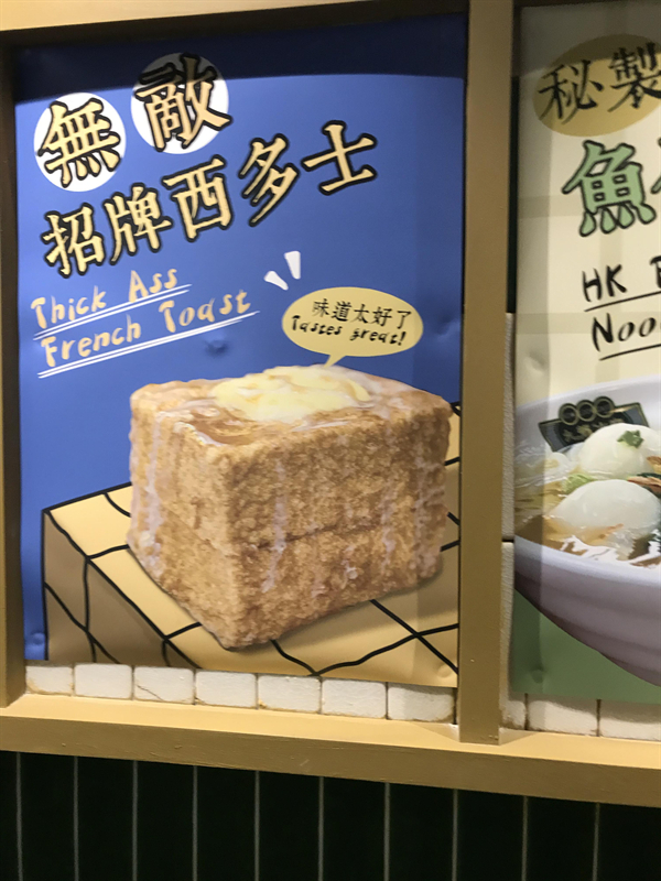 were hilariously lost in translation 23 photos 23 Were hilariously lost in translation (23 Photos)