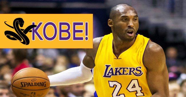 celebrating all of kobe bryants nba records on his 42nd birthday x photos 17 Celebrating Kobe Bryants NBA records on his 42nd Birthday (17 GIFS)