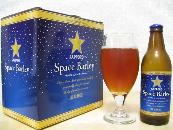 9e950f734210aef0c9840de12fe0d1c9 raw Top 10: Worlds Most Expensive Beers (10 Photos)